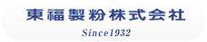 東福製粉株式会社