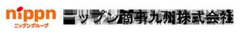 ニップン商事九州株式会社